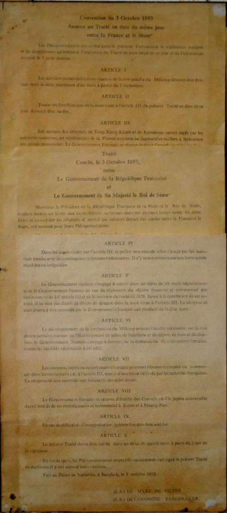 Copy of the Franco-Thai agreement to share Laos using the Mekong as the border dated 3 October 1893.
