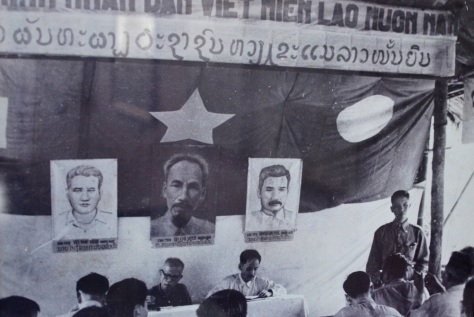 Conference of the Lao-Viet-Kmer allies held on October 11, 1951 in North Vietnam.