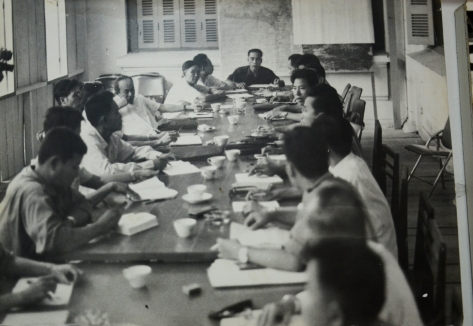 Conference of the committee for seizing state power on 14th aug 1975